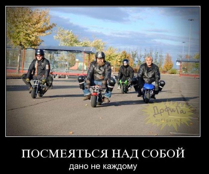 Смешные картинки с надписями про мотоциклы